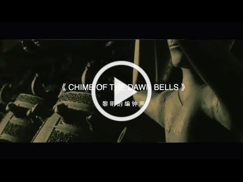 Chime of the Dawn Bell: A melody composed by Belgian pianist for Wuhan, China