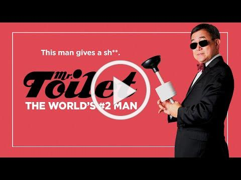 Mr. Toilet: The World's #2 Man | Official Trailer