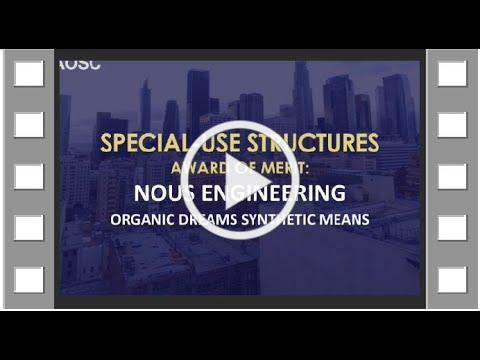 2 SPECIAL USE STRUCTURES AOM