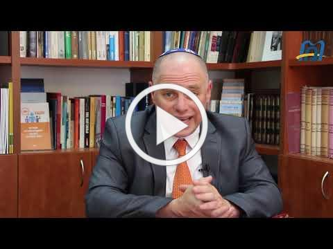 Masorti CEO Dr. Yizhar Hess's Message for this unusual and challenging High Holiday season
