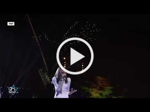 עדן אלנה המדהימה בשיר מי אוהב אותך יותר ממני בטקס יום העצמאות 2018 כולל מופע אורות של 300 רחפנים