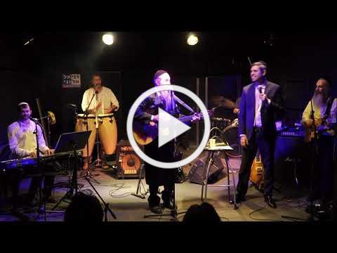 Yosef Karduner (2018) Shir Lamaalot ft. Ari Goldwag שיר למעלות יוסף קרדונר עם ארי גולדוואג