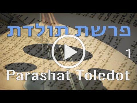 Parashat Toledot : 1 | פרשת תולדת