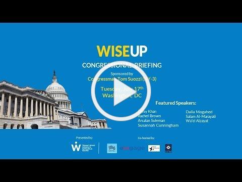 WISE Up Congressional Briefing