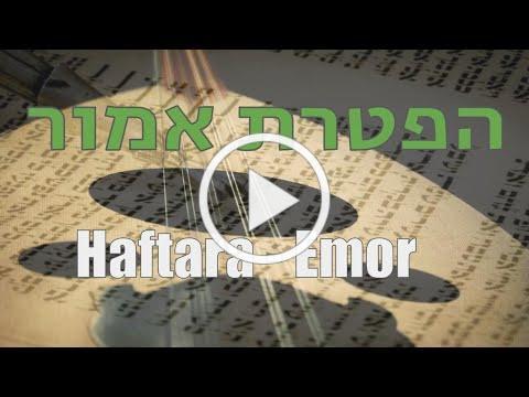 Haftara - Emor : הפטרת אמור