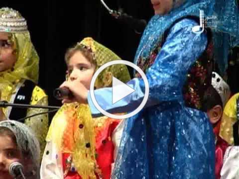 Pishi Joonam (Parisa Daneshvar Ensemble)