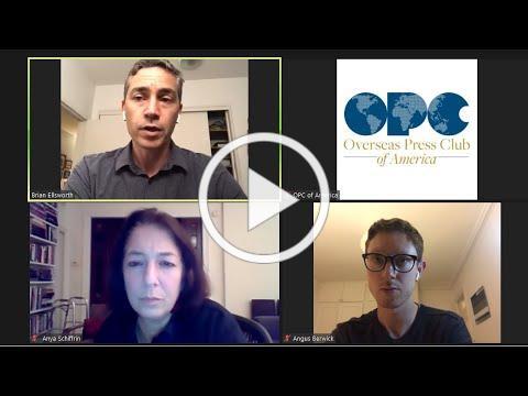 OPC Award Winners Share Their Stories: Joe And Laurie Dine Award (Whole Program)