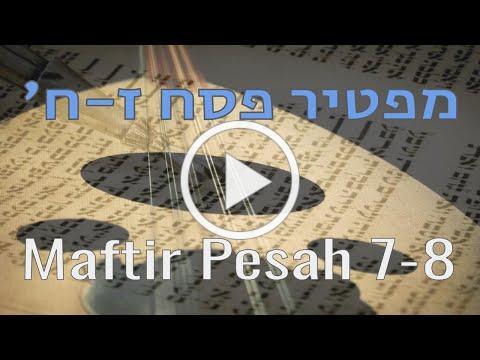 Pesah Days 7-8 Maftir | מפטיר פסח ז-ח׳