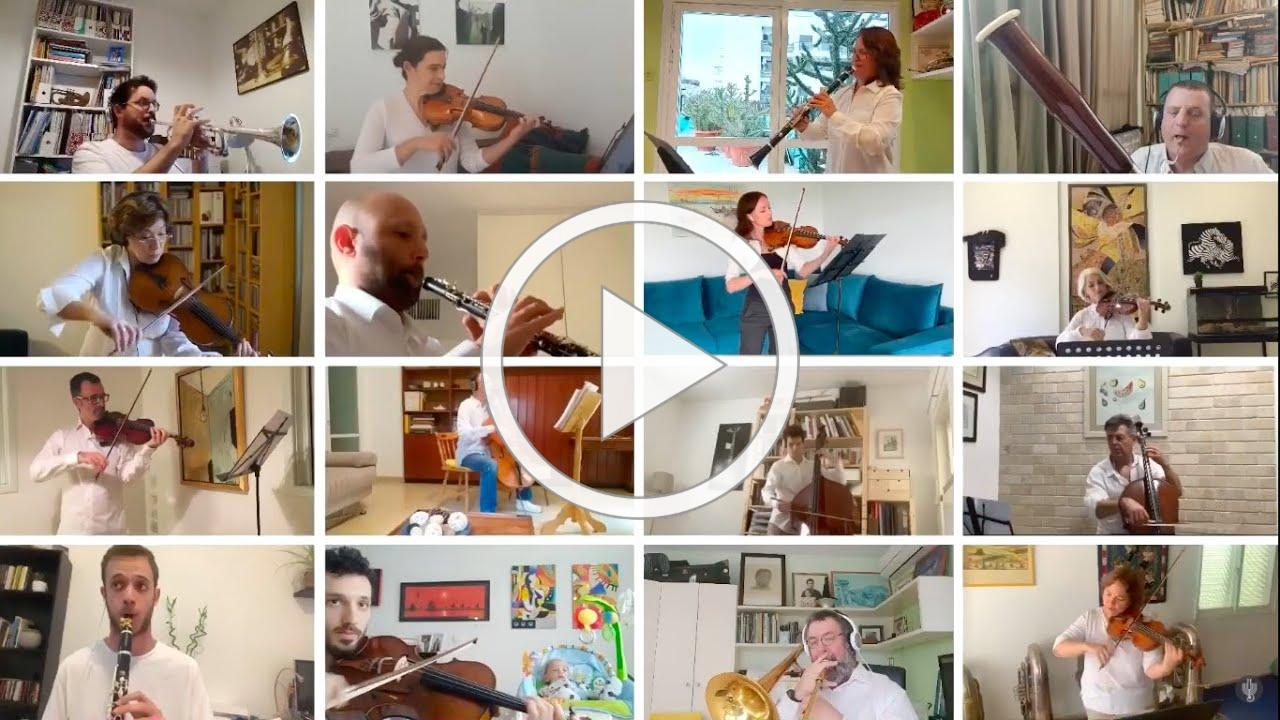 Happy Passover! A musical greeting from the Israel Philharmonic