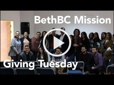 BethBC Mission - Giving Tuesday