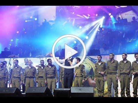 יעקב שוואקי | מי שברך לחיילים | Shwekey Live In Nokia | Mi Sheberach