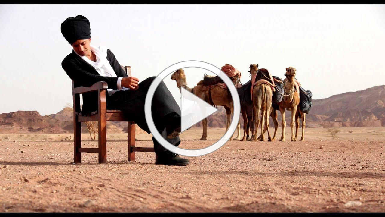 Mimaamakim - Idan Raichel Project ממעמקים - עידן רייכל