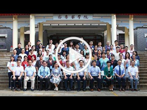 HCCI Brings Home-Based Primary Care Training To China