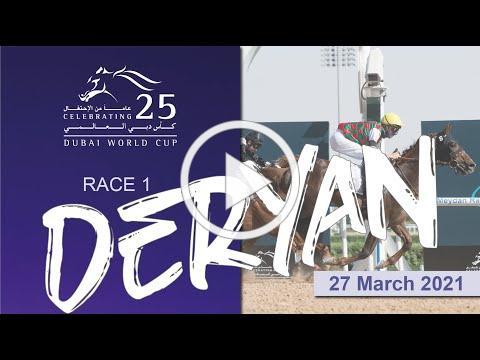 Viva la DERYAN! I Dubai World Cup I Race 1 I Dubai Kahayla Classic