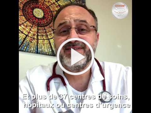 #SAUVERIDLEB l'appel du Dr Anas Chaker