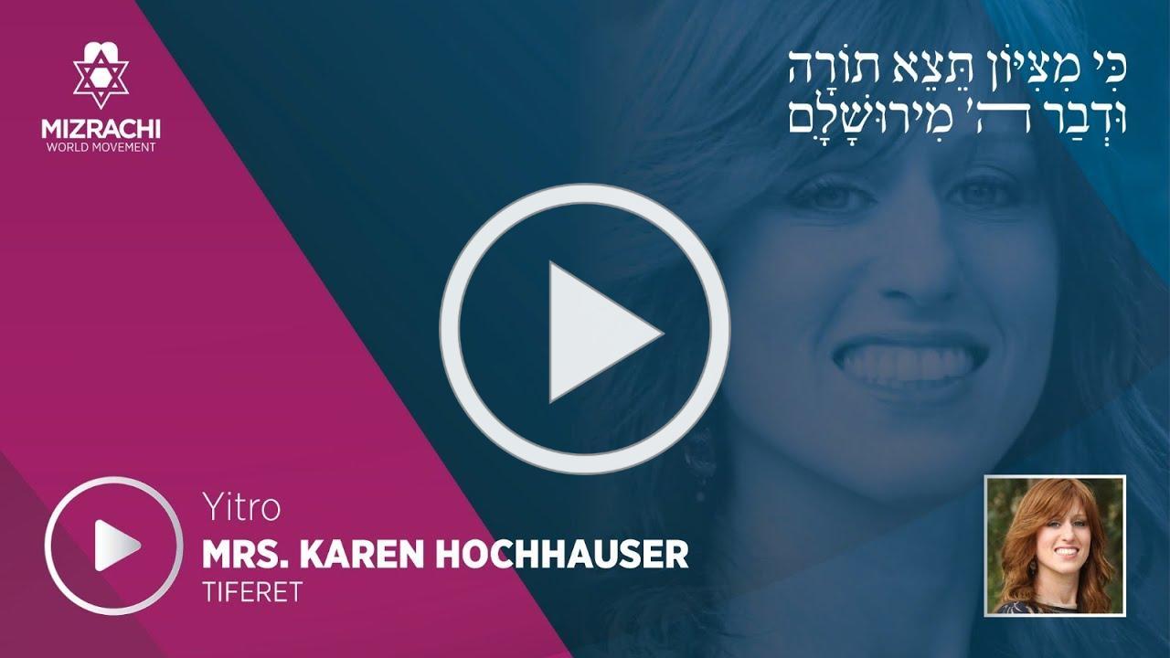 Karen Hochhauser | Yitro 5780