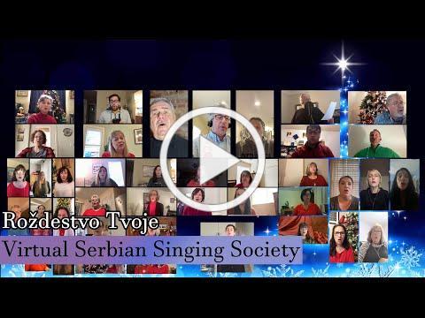 """(4K) VSSS Virtual Choir - """"Roždestvo Tvoje"""""""