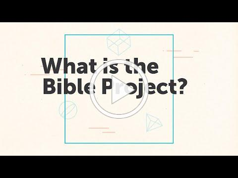 What is the Bible Project?