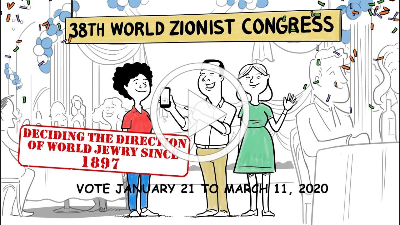 Vote in the World Zionist Congress Election!