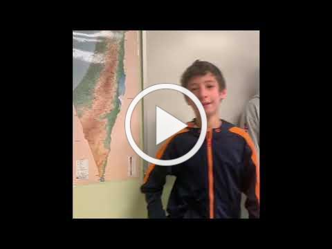 7th Grade Hebrew Language