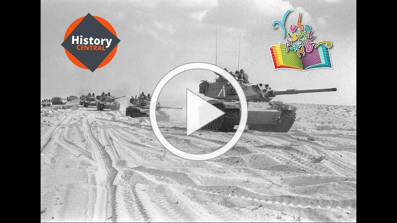 History of Israel-Part 13 : The Yom Kippur War