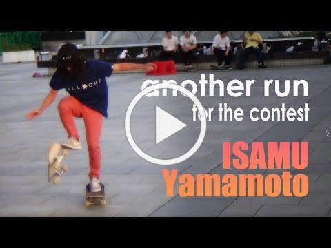 Another ver. of World Freestyle Round-Up 2020 Online Showdown : Isamu Yamamoto