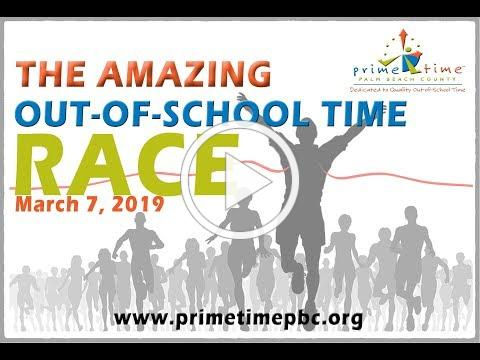 Register for the Amazing Out-of-School Time Race