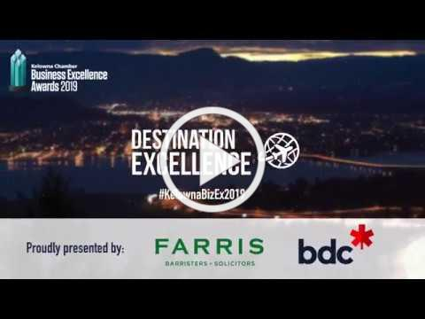 32nd Annual Business Excellence Awards Gala - Teaser