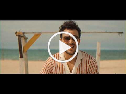 GUSI - Qué Vaina Buena (Video Oficial)
