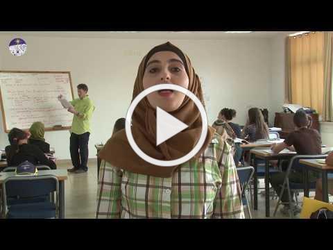 English Courses 2017