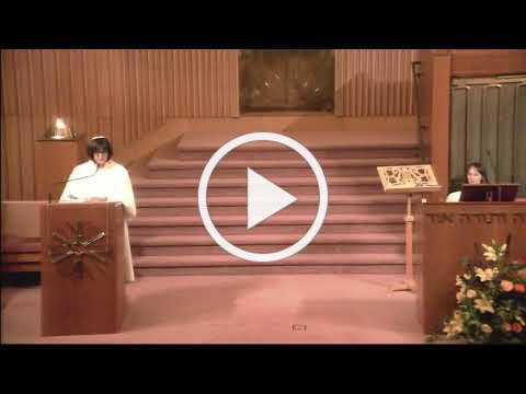 Erev Rosh Hashanah Rabbi Adler Sermon