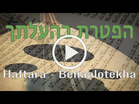 Haftara - Behaalotekha : הפטרת בהעלתך
