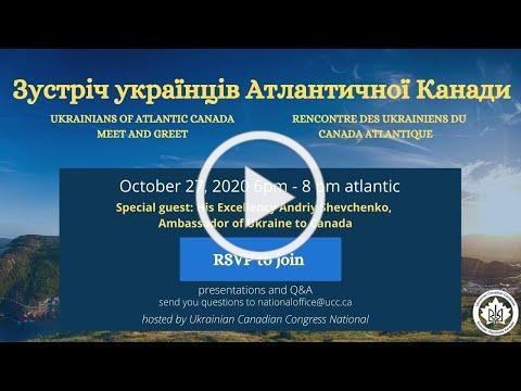 Atlantic Canada Ukrainian Canadian Community Forum